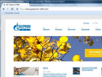 Сайт компании Газпром нефть